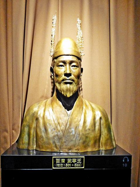 武寧王陵の画像 p1_26